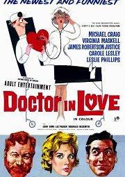 Постер Доктор влюбился