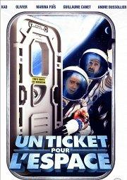 Постер Билет в космос