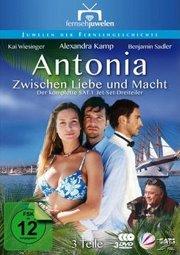 Постер Антония