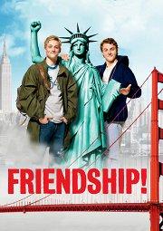 Постер Дружба!
