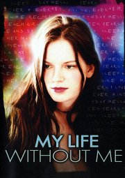 Постер Моя жизнь без меня