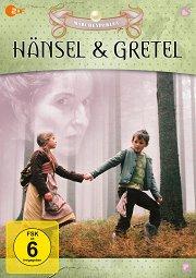 Постер Гензель и Гретель