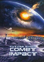 Постер Столкновение с кометой