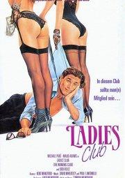 Постер Женский клуб
