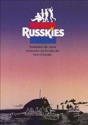 Постер Русские