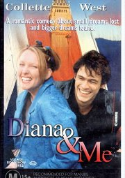Постер Диана и я