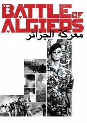 Постер Битва за Алжир