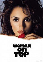 Постер Женщина сверху