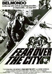 Постер Страх над городом