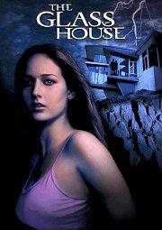 Постер Стеклянный дом