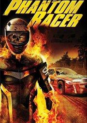 Постер Смертельные гонки