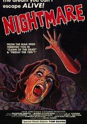 Постер Кровавый кошмар