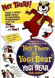 Постер Медведь Йоги. Привет от медведя Йоги