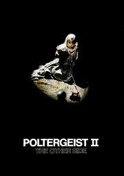 Постер Полтергейст-2: Обратная сторона