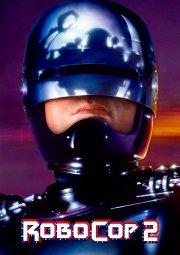 Постер Робот-полицейский-2