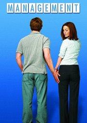 Постер Любовный менеджмент
