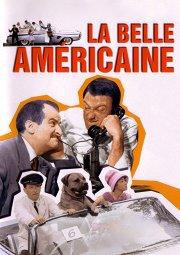 Постер Прекрасная американка