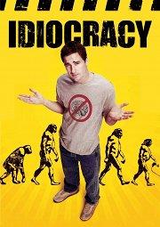 Постер Идиократия