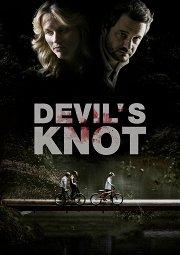 Постер Узел дьявола