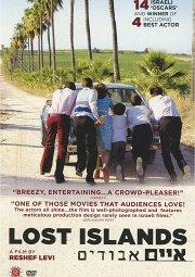Постер Затерянные острова