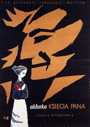 Постер Сорока-воровка