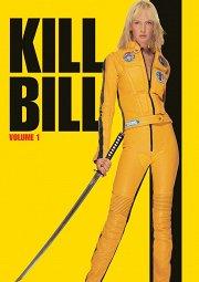 Постер Убить Билла. Фильм 1