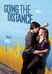 Постер На расстоянии любви