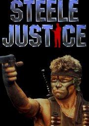Постер Правосудие Стила
