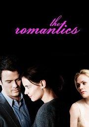 Постер Романтики