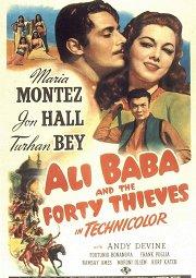 Постер Али-Баба и сорок разбойников