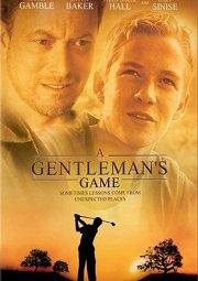 Постер Игра джентльмена