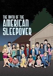 Постер Миф об американской вечеринке