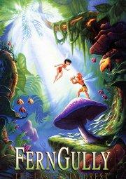 Постер Долина папоротников: Последний тропический лес