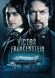 Постер Виктор Франкенштейн