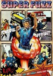 Постер Суперполицейский