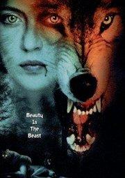 Постер Волчица