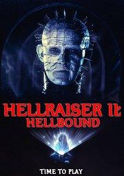 Постер Восставший из ада-2: Адские узы