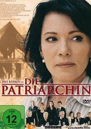 Постер Патриарх