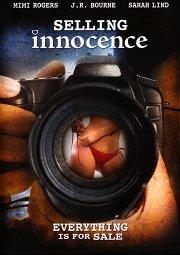 Постер Невинность на продажу