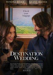 Постер Как женить холостяка