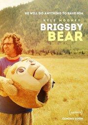 Постер Приключения медведя Бригсби