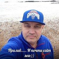 Фото Vadim Moskvin