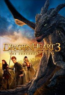 Сердце дракона-3: Проклятье чародея