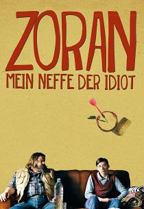 Зоран, мой племянник-идиот