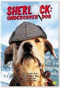 Шерлок: пес под прикрытием