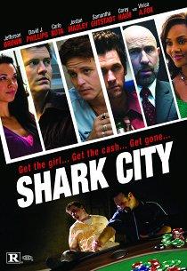 Город акул