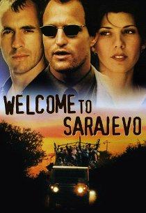 Добро пожаловать в Сараево