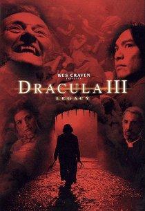 Дракула-3: Наследие