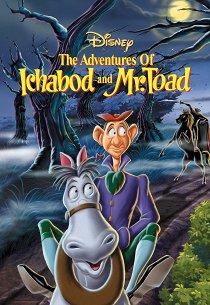 Приключения Тода и Икабода