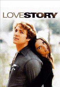 История любви